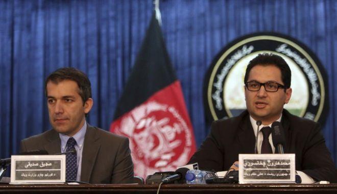 Αγνοούνται δύο Πακιστανοί διπλωμάτες στο Αφγανιστάν