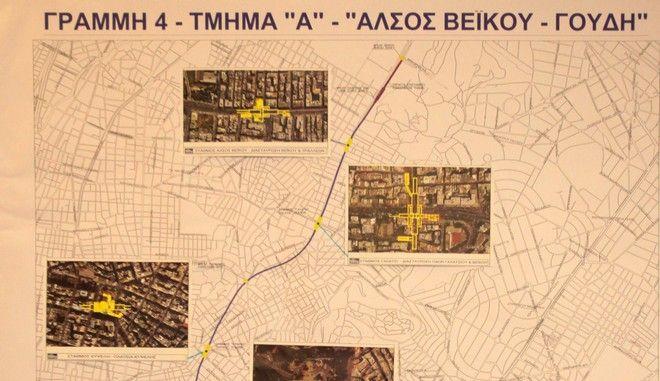 Εικόνα από την παρουσίαση της γραμμής 4 του μετρό