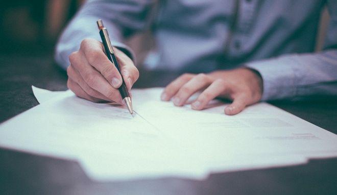 Υπογραφή συμβολαίου.