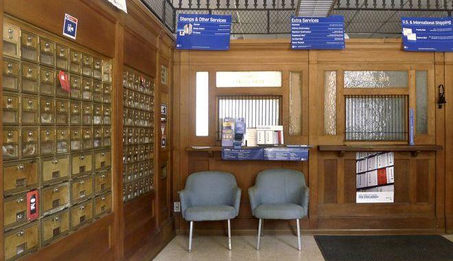 Ταχυδρομείο στο Οντάριο του Καναδά
