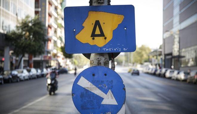 Πινακίδα για τον δακτύλιο σε δρόμο της Αθήνας