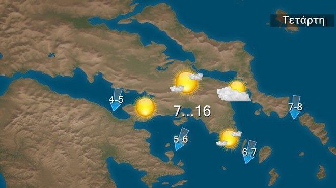 Καιρός: Τοπικές βροχές στην Κρήτη - Σχεδόν αίθριος στην υπόλοιπη χώρα