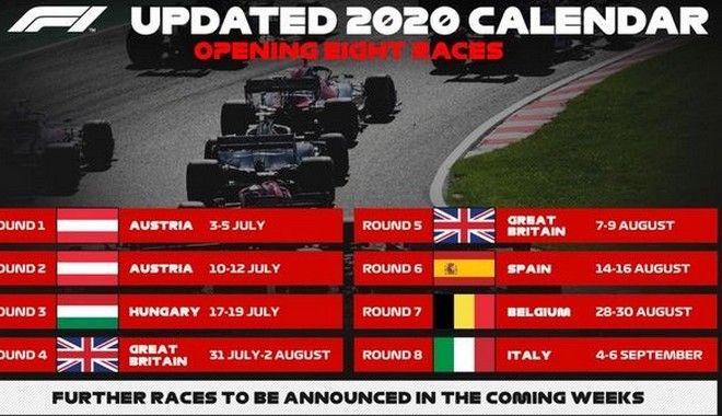 Το καλεντάρι της Formula 1