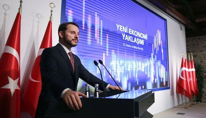 Ο Τούρκος υπουργός Οικονομικών, Μπεράτ Αλμπαϊράκ