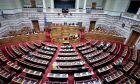 Βουλή γενική εικόνα