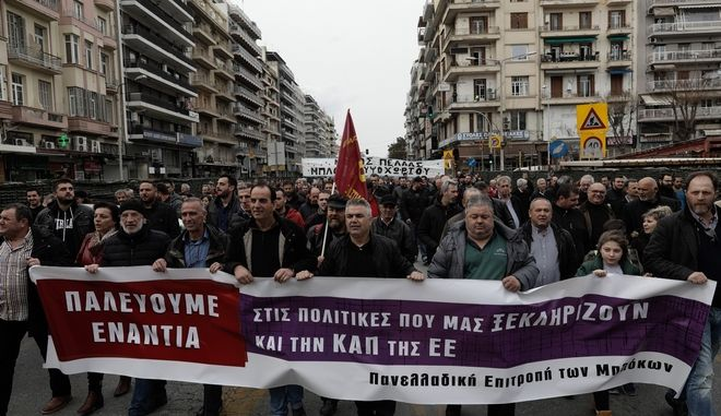 Farmers rally during 'Agrotica' International Agriculture Fair in Thessaloniki, Greece on February 3, 2018. /        Agrotica, , 3  2018.