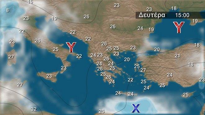 Σχεδόν αίθριος καιρός με ομίχλες το πρωί της Δευτέρας και ενίσχυση ανέμων στο Αιγαίο