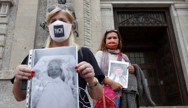 Διαμαρτυρίες συγγενών θυμάτων έξω από το δικαστήριο του Μπέργκαμο