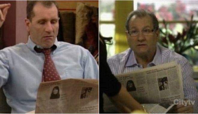Γιατί ο θεός Al Bundy διαβάζει το ίδιο φύλλο εφημερίδας εδώ και 20 χρόνια