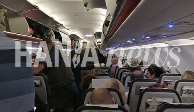 Αναγκαστική προσγείωση στα Χανιά