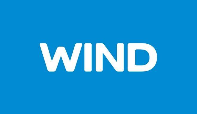Wind Ελλάς: Συγκράτηση μεγεθών παρά τον κορονοϊό