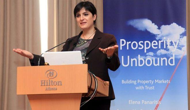 Η Έλενα Παναρίτη, βουλευτής Επικρατείας του ΠΑΣΟΚ και οικονομολόγος παρουσίασε την Πέμπτη 14 Απριλίου την «Ευημερία δίχως Όρια», την ελληνική έκδοση του bestseller «Prosperity Unbound», στο ξενοδοχείο Hilton. Στην εκδήλωση της Πέμπτης μίλησαν ο κ. Willem Buiter, καθηγητής του London School of Economics and Political Science, ο κ. Βασίλης Ράπανος, καθηγητής του Πανεπιστημίου Αθηνών & Πρόεδρος του Δ.Σ. της Εθνικής Τράπεζας της Ελλάδος και ο κ. Γιάννης Βαρουφάκης, καθηγητής του Πανεπιστημίου Αθηνών. Στην εκδήλωση παρευρέθησαν, μεταξύ άλλων, η Υπουργός Εργασίας και Κοινωνικής Ασφάλισης κα Λούκα Κατσέλη, ο Υφυπουργός Προστασίας του Πολίτη κ. Μιχάλης Όθωνας, πλήθος βουλευτών και προσωπικοτήτων όλων των πολιτικών χώρων, ακαδημαϊκοί και ξένοι Πρέσβεις. (EUROKINISSI // ΔΕΛΤΙΟ ΤΥΠΟΥ)