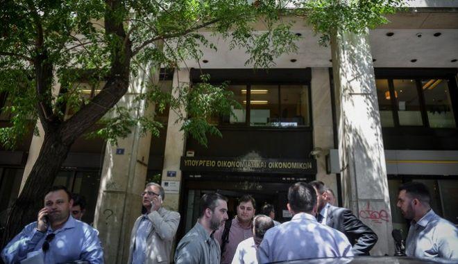 Κόσμος έξω από το Υπουργείο Οικονομικών