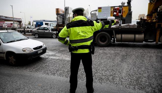 Αστυνομικός της Τροχαίας