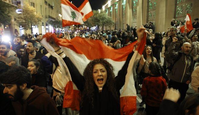 Διαδηλωτές στο Λίβανο