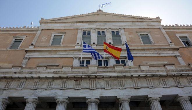 Η ισπανική σημαία στην ελληνική βουλή.