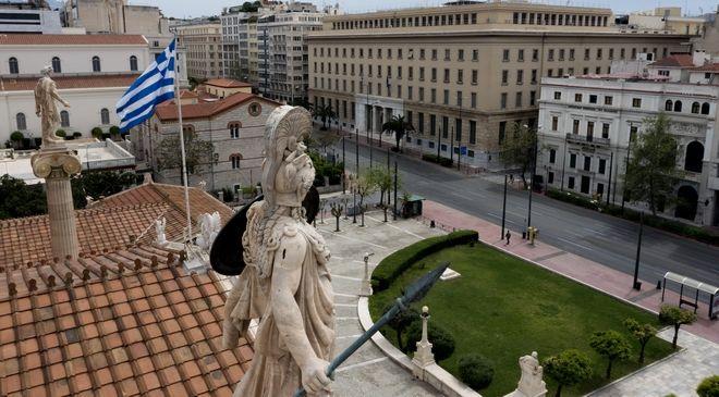 Η άδεια Αθήνα