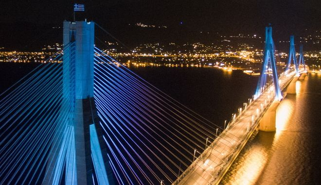 H Γέφυρα Χαρίλαος Τρικούπης που ενώνει το Ρίο με το Αντίρριο