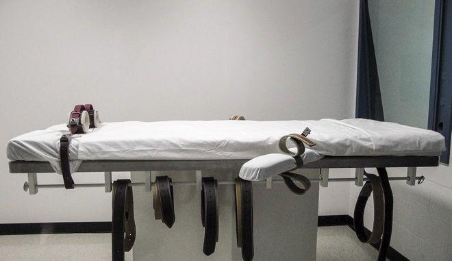 Δωμάτιο εκτελέσεων σε φυλακή των ΗΠΑ