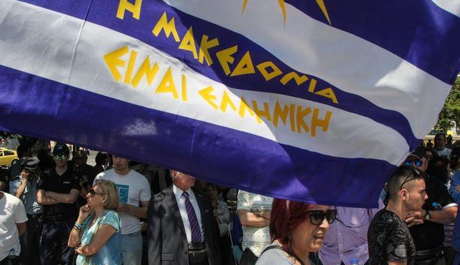 Συλλαλητήρια σε 21 πόλεις για το θέμα της ονομασίας της πΓΔΜ