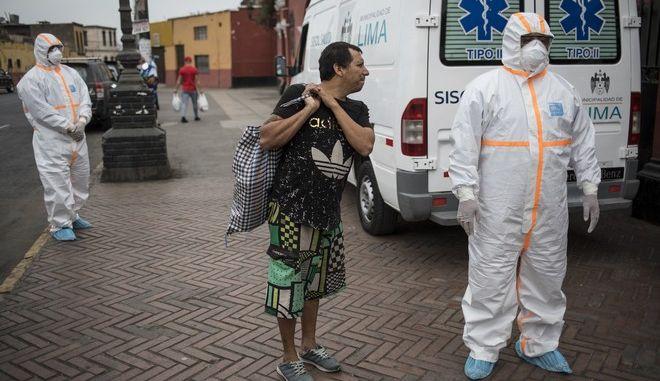 Κάτοικοι στο Περού