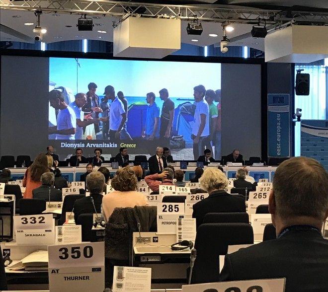 Ευρωπαίος Πολίτης 2016: Βραβεία και συγκίνηση για την Ελλάδα
