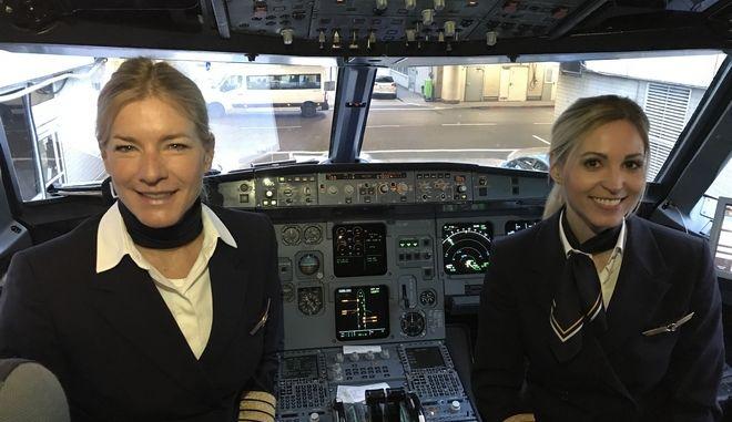 Απογειώθηκαν οι γυναίκες πιλότοι του ομίλου Lufthansa