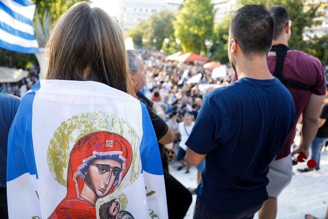 Διαμαρτυρία αντιεμβολιαστών στο Σύνταγμα