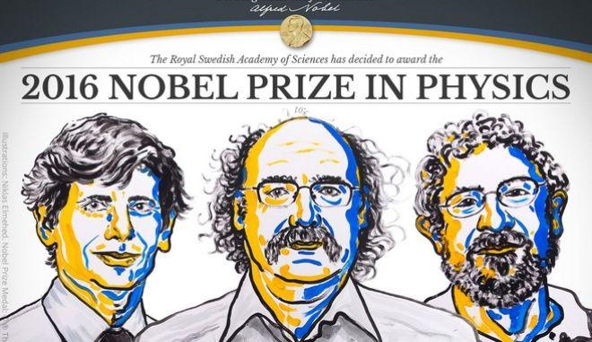 Νόμπελ Φυσικής στους David Thouless, Duncan Haldane και Michael Kosterlitz
