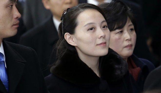 In this Feb. 9, 2018 photo, Kim Yo Jong,  sister of North Korean leader Kim Jong Un, arrives at the Incheon International Airport in Incheon, South Korea.  The sister of the North Korean leader on Friday became the first member of her family to visit South Korea since the 1950-53 Korean War as part of a high-level delegation attending the opening ceremony of the Pyeongchang Winter Olympics. (AP Photo/Ahn Young-joon)