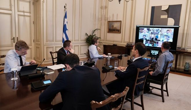 Τηλεδιάσκεψη του πρωθυπουργού Κυριάκου Μητσοτάκη