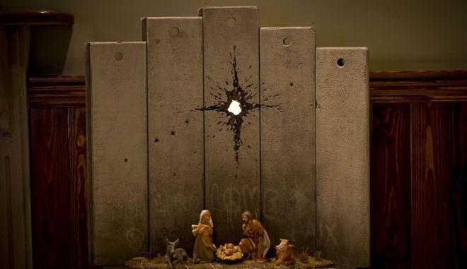 Το νέο έργο του Banksy.