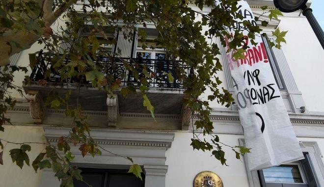 Εισβολή του Ρουβίκωνα στην ισπανική πρεσβεία στην οδό Διονυσίου Αρεοπαγίτου έγινε σήμερα το πρωί, ενώ πραγματοποιήθηκε και κατάληψη της πρεσβείας. Πετάχτηκαν τρικάκια και αναρτήθηκε πανό για την Καταλονία και το τελευταίο δημοψήφισμα. Τετάρτη, 11 Οκτωβρίου 2017 (EUROKINISSI / ΤΑΤΙΑΝΑ ΜΠΟΛΑΡΗ)
