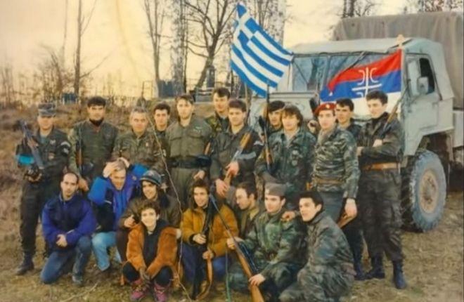 H συμμετοχή των Ελλήνων παραστρατιωτικών στη σφαγή της Σρεμπρένιτσα