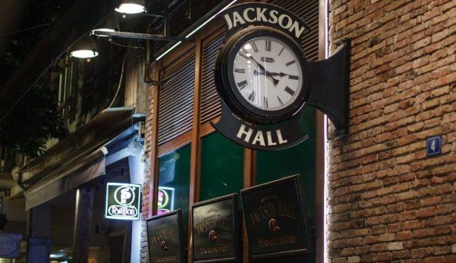Στα 'χέρια' του Βενέτη το Jackson Hall στο Κολωνάκι