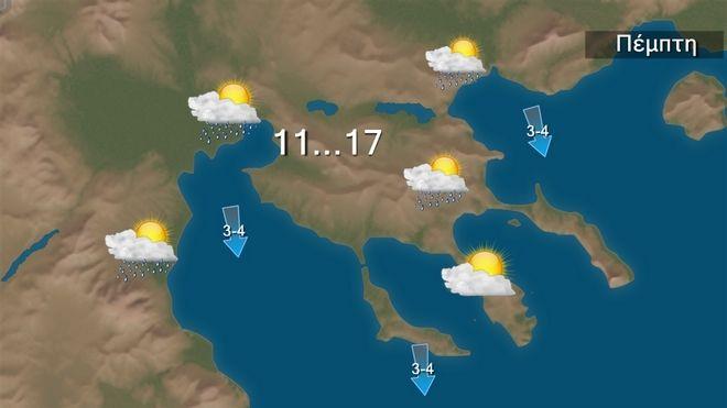 Τοπικές βροχές την Πέμπτη- Πέφτει ο υδράργυρος