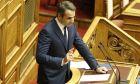 O πρόεδρος της ΝΔ,Κυριάκος Μητσοτάκης