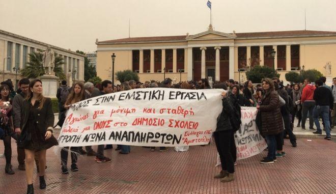 Ολοκληρώθηκε το Πανεκπαιδευτικό συλλαλητήριο που ήταν σε εξέλιξη ήδη από τη 13.30 στα Προπύλαια. 22 Μαρτίου 2018 (News247.gr)