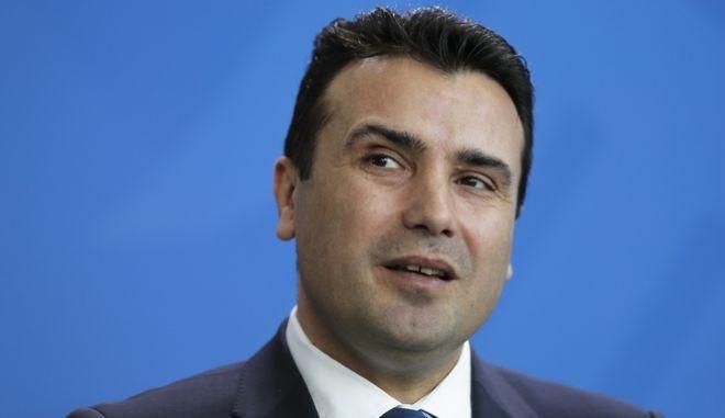 O πρωθυπουργός της ΠΓΔΜ Zoran Zaev