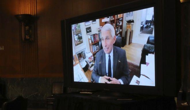 Ο κορυφαίος Αμερικανός επιδημιολόγος δρ. Άντονι Φάουτσι σε τηλεδιάσκεψη του Κογκρέσου