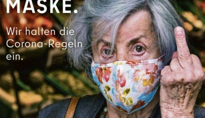 Η διαφήμιση του Visit Berlin
