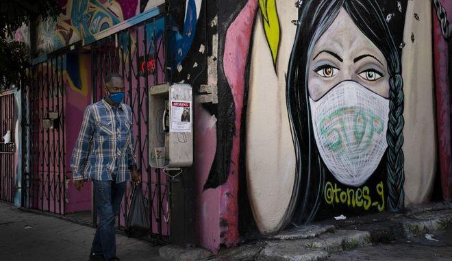 Στιγμιότυπο από το Λος Άντζελες (φωτογραφία αρχείου)