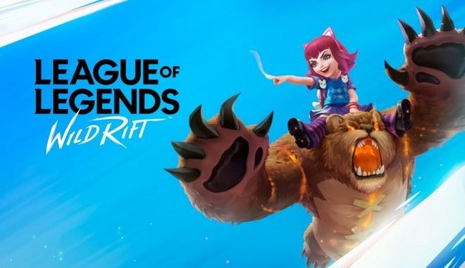 League of Legends: Wild Rift, έρχεται σε Android, iOS και παιχνιδοκονσόλες