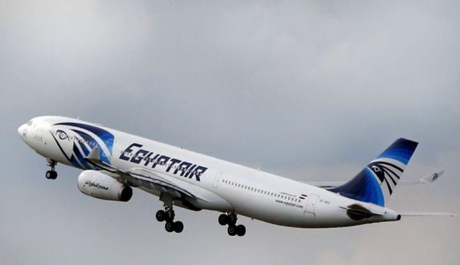 Αεροσκάφος της Egypt Air
