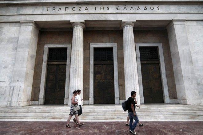Το κεντρικό κτίριο της Τράπεζας της Ελλάδας