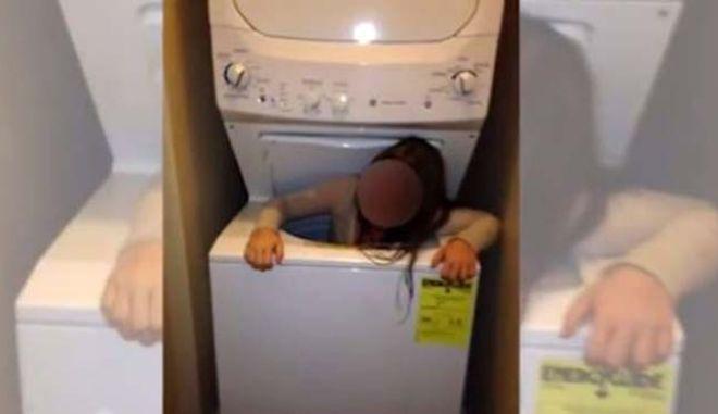 Εντεκάχρονη σφήνωσε στο πλυντήριο παίζοντας κρυφτό