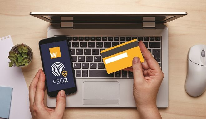 Πώς αλλάζει ο τρόπος που κάνουμε συναλλαγές στο Internet με την εφαρμογή της οδηγίας PSD2;