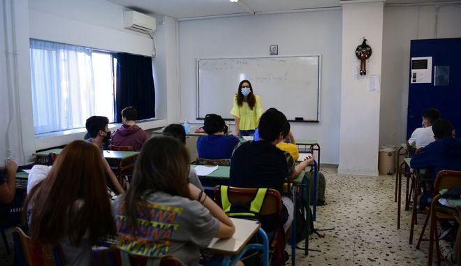 Σχολική αίθουσα.