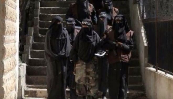 Women of islamic state