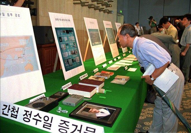 Όταν η υπηρεσία εθνικής ασφαλείας της Νοτίου Κορέας